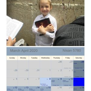 Jewish Family Custom Made Calendar
